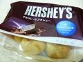 HERSHEY'S チョコレートプチシュー