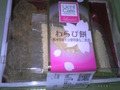 UchiCafeわらび餅�