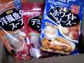 日本食研洋食ソース3種