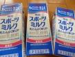 ポーツミルク乳たんぱく質UPサンプル
