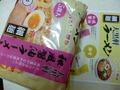 大黒軒 細麺 和風醤油ラーメン