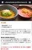海鮮石焼酸辣麺終了