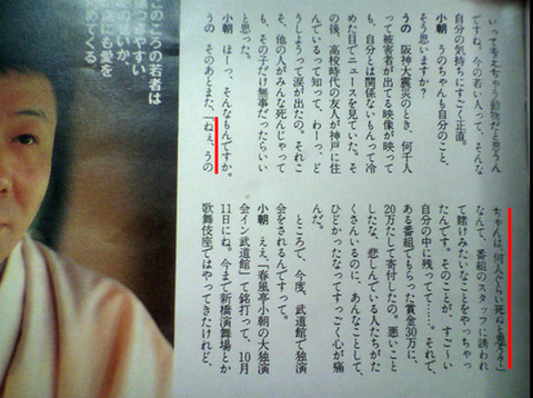 http://livedoor.blogimg.jp/mikc-mikc/imgs/7/7/77f32e67-s.jpg