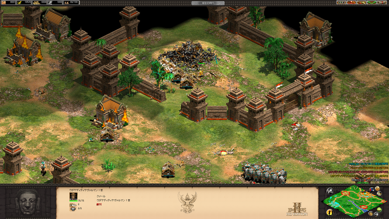 AOE2HD Rise of the Rajas 攻略...