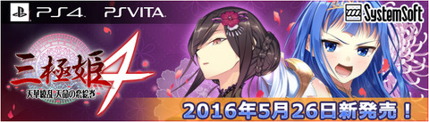 banner_700x200