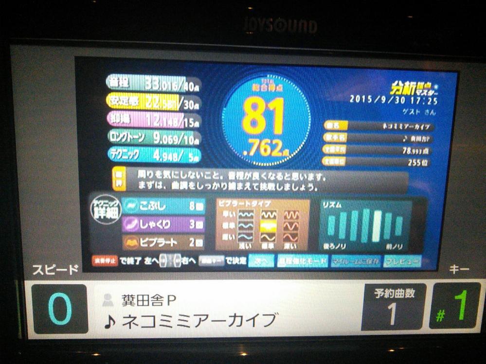 4e0c6e38.jpg