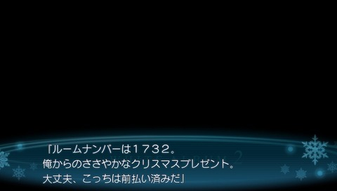 2016-02-18-123204