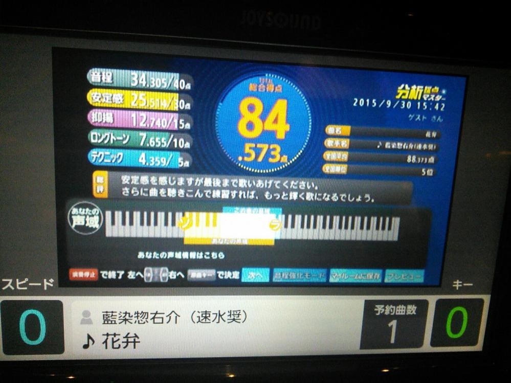 77c8cd2a.jpg