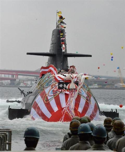 せきりゅう (潜水艦)の画像 p1_28