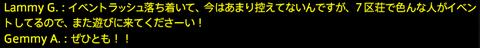 201711050084
