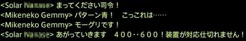 201410160016