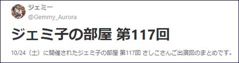 202011020081