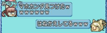 201709300015