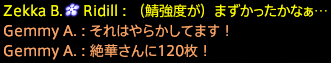 201908310109