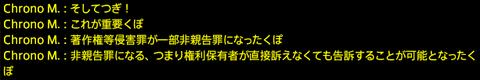 201901070005