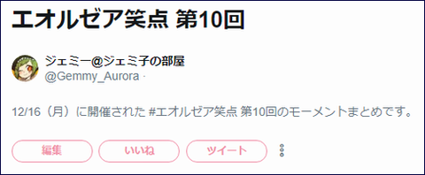 201912180105