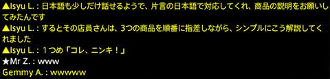 201701160080