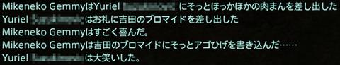 201410110001