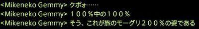 201410160013