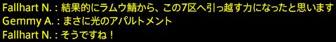 201709140014