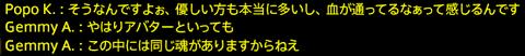 201705280068