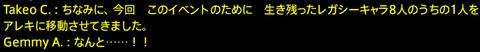 201612050010