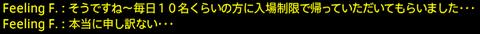 201704030015