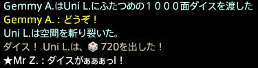 201703050047