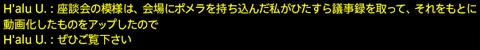 201801080048