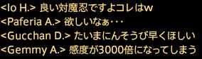 201910310016