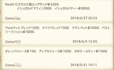 201806280003