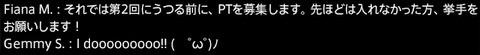 20151228_1_0054