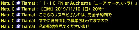 201911080069