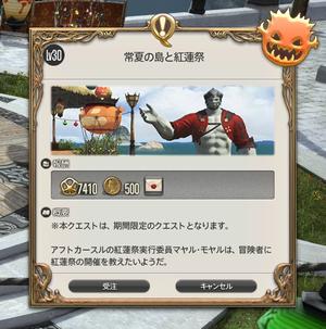 201708110001