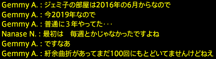 201906020010