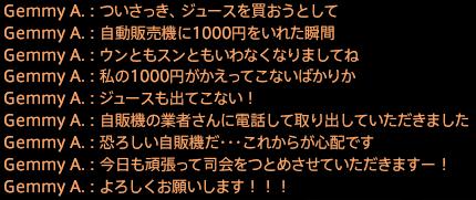 2020007170006