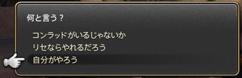 201708060005