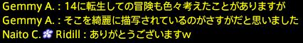 2020007180019