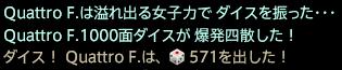 201701220044