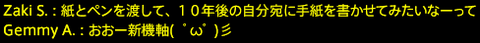 201707160104