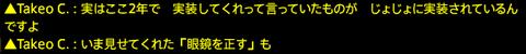 201703260107