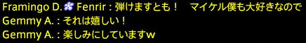 201907180040
