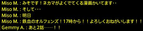 201703260041