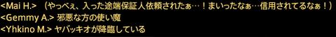 201806300021