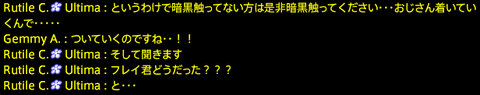 201909210046