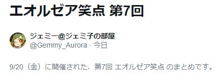 201909230097