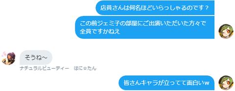 201809200021