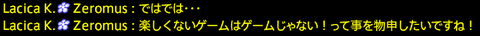 2019080160047
