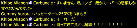 202003240043