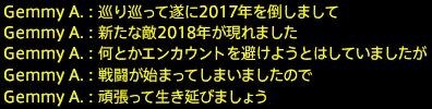 201801080011